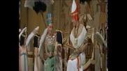 Фаллос фараона