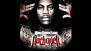 Waka Flocka Flame - Snake In The Grass (without Video)