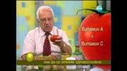 Проф Мермерски със съвети за нашето здраве