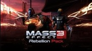 Mass Effect 3: Rebellion Multiplayer Trailer