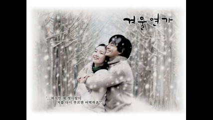 Winter Sonata Ost - My Memory