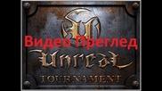 Преглед на Unreal Tournament 99 от brotalnia