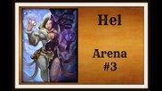 Смайт Арена #3 с Хел