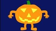 Песен за Хелоуин!