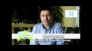 избори 2011 Иво Георгиев - Да за Димитровград избори 2011