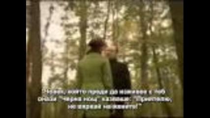 Binbir Gece - Shehrazat, my Love ! (