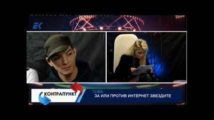 Контрапункт (29/11/2014 г.) Гости: Атанаска, Коцето Калки, Stambini и Теа - Евроком