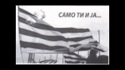 Partizan - Crno - Belo Nova pesma ( 2011 )