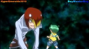 Hd Beyblade Amv: Flame Sagittario vs Poison Serpent