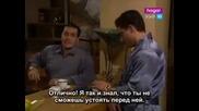 Есперанса-епизод 11