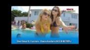Don Omar-danza Kuduro (sleb remix) + Link