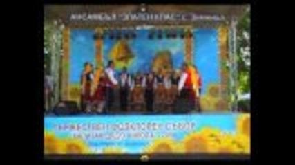 """Ансамбъл """"златен клас"""" с. Зимница(божковски събор - 2011)"""