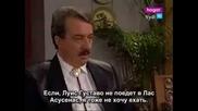 Есперанса-епизод 17