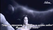 Sonata Arctica - No Dream Can Heal a Broken Heart - Превод