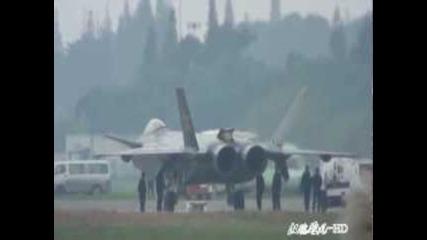 Chengdu J-20 - Китайски изтребител 5-то поколение