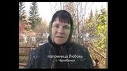Русский ангел (фильм первый) серия 4