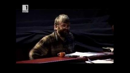 Теди Москов - За ползата от веселието