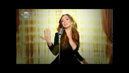 Глория и Симона - Имам нужда от теб (official Video 2011)
