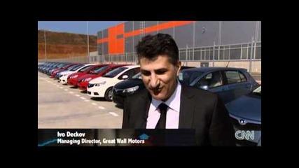 Репортаж на Cnn за автомобилите Great Wall