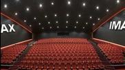 Imax зала в кино Арена Младост