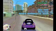 Nipi Tunning para Gta Vice City+link za svalqne