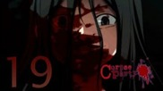 Cry Plays: Corpse Party [p19] [ch5 Start]