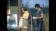 Силна вода (1975)