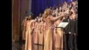 Господ, твоят Бог - The Brooklyn хор на Табернакъла