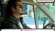 Опасни улици-сезон 6 ( :