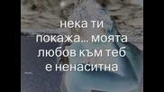 Derren Hayes