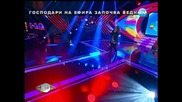 Big Brother част3 26.11.2012