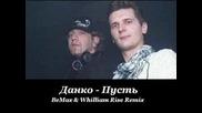 Данко - Пусть (bemax & Whilliam Rise Remix)