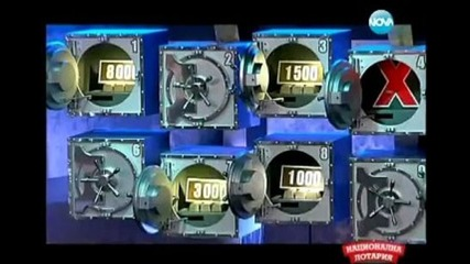 Национална Лотария - 10.11.2012 - Цял Епизод