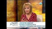 Защо Людмила Живкова е търсела гробницата на Бастет