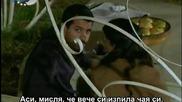 Аси -ориг.турски 38еп.с бг.суб. - 1ч.