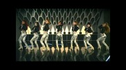 Rania - Pop Pop Pop