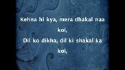 моята карма / Kuchh Khaas - Fashion