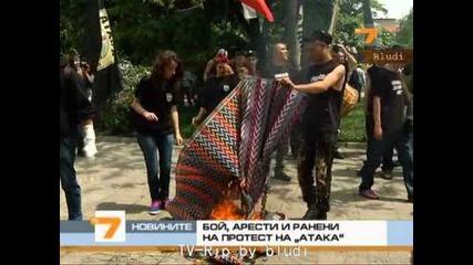 Масов бой в центъра на София.