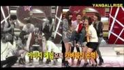 Eunhyuk cuts star king