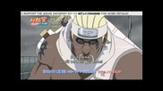 """land Ahoy! Is this the Island of Paradise?"" - Official Naruto Shippuden 243 Preview"
