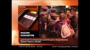 Нападение на антифа концерт в Москва