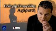 Axaristi - Thodoris Georgiadis