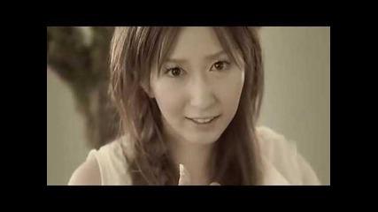 Kokia - Ai no Melody ( Melody of Love )