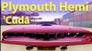 Gta San Andreas Mods - 1971 Plymouth Hemi 'cuda 426 (bs27) [hq][ivf][hd][car]