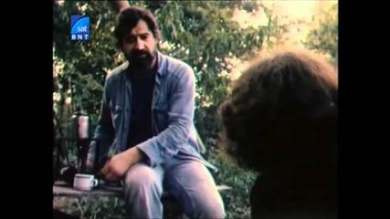 Язовецът (1981) по Емилиян Станев - Целия Филм