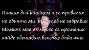 Nurhi7o ft Rezpect - Mnogo se promenih 2013 [love]