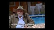 Mms - Разговор с Джим Хъмбъл 2008 (бг субс)