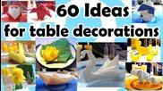 60 вдъхновения за укаса на маса с оригами