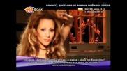 Таня Боева feat. Nektarius Svirakis - '' Седем Смъртни Гряха ''