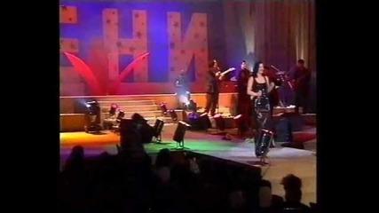 Десислава - Мъжете всичко искат - live 1999